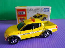 tomica mitsubishi dexters diecasts dexdc tomica toy u0027s dream project mitsubishi