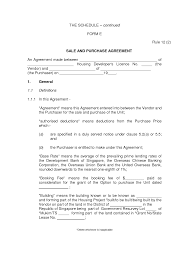 effective purchase contract or purchase agreement template sample
