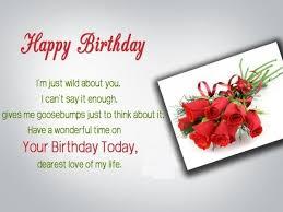 husband birthday wishes messages birthdaywishings
