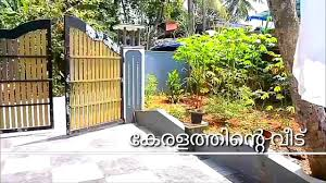 kerala house model low cost beautiful kerala home design 2 mp4