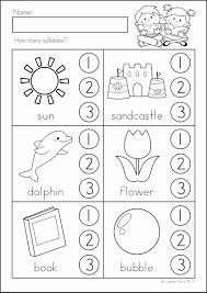 summer themed free printable bingo games best ideas of summer