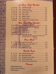 Cottage Inn Menu by China Cottage Restaurant Madison Menu Prices U0026 Restaurant