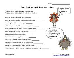 freebie thanksgiving with similes and metaphors