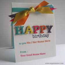 edit emboss with colorful ribbons birthday card with girlfriend