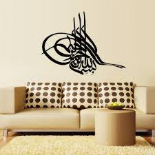 Islamic Home Decor Amazing Islamic Home Decoration Design Ideas Simple 2017 On