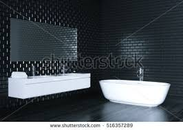 Bathroom In Black One Book Isolated On White Advertising Stock Illustration