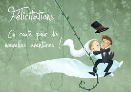 cartes de mariage cartes félicitations mariage gratuit - Carte Mariage