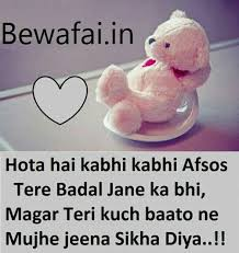 wedding quotes in urdu 7 best sam images on urdu quotes poetry quotes and