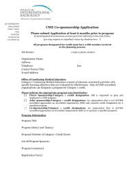 category 1 cme application