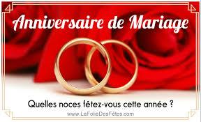 etiquette mariage personnalisã e 58 ans de mariage idée de mariage à essayer en 2017