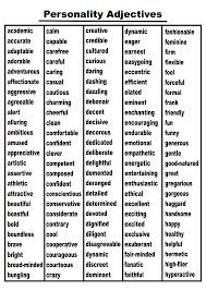 Free Adjective Worksheets Personality Adjectives Word List