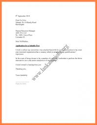 custom custom essay ideas accounting dissertation topics