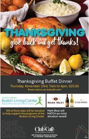 thanksgiving buffet dinner club cafe
