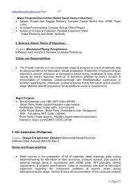 pds piping designer cover letter