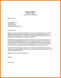 Cover Letter Student Internship Cover Letter Student Sample Sappho Essay