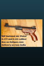 ihp national air pistol most popular air pistol in india for 25