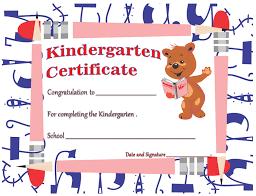 kindergarten certificates kindergarten diploma certificates printable templates