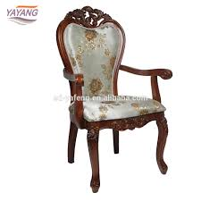 Wooden Chair Clipart Png Wooden Chair Wooden Chair Suppliers And Manufacturers At Alibaba Com