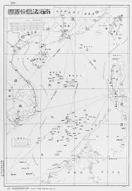 China Sea Map by Analysis Chinese South China Sea Operations Ambiguous After