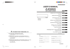 search mitsubishi mitsubishi megaview pro 42 am4201r user manuals