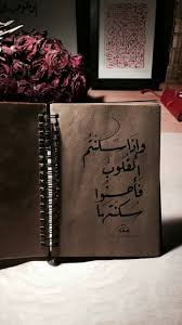 2174 best quotes images on pinterest arabic quotes allah and