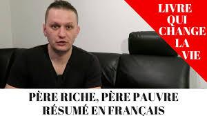 Resume Francais Comment Devenir Riche