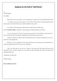 I Have Enclosed My Resume I Ve Attached My Resume Free Resume Example And Writing Download