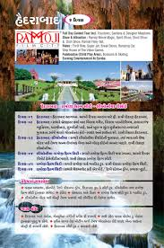 tour packages kampus trip we serve your desire