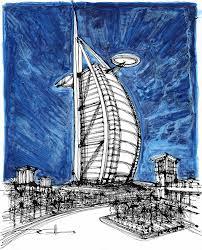 burj al arab elated vision gallery one