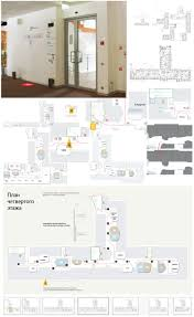 Fire Evacuation Plan Office by The Making Of The Yandex Office Navigation