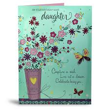 birthday card daughter pop up birthday card for my daughter at