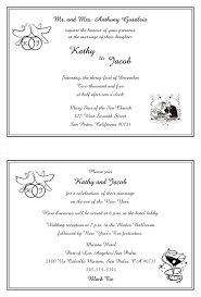 housewarming invitation wordings india interfaith wedding invitation wordings