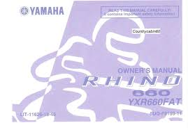 2004 2007 yamaha rhino 660 yxr660fat oem owner u0027s manual on cd