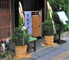 new year traditional decorations traditional japanese new year decorations kadomatsu and a travel tip