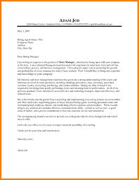 7 promotion cover letters quit job letter