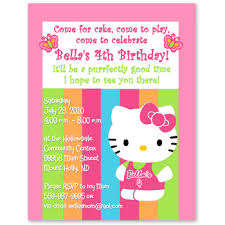 results invitation card 7th birthday banque