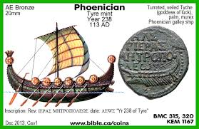coins of the bible shekel of tyre official temple sanctuary tax