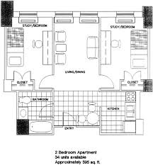 Furniture Room Dimensions U0026 Floor Plans U2014 Georgetown Law