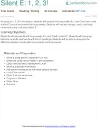 silent e 1 2 3 lesson plan education com