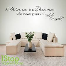 citation chambre nelson mandela dreamer wall sticker quote bedroom wall decal
