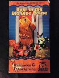5 in the big blue house thanksgiving vhs