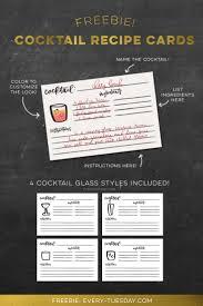 freebie cocktail recipe cards recipe cards cocktail recipes