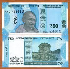 indian paper money ebay