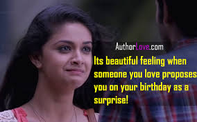 Feeling Of Love Quotes by Its Beautiful Feeling When Someone You Love Movie Love Quotes