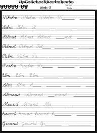 grade hw handwriting level 2 worksheets cbse icse