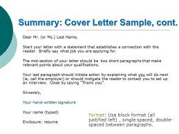 how to start cover letter dear 1069