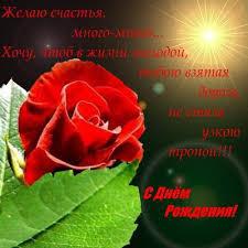 Поздравляем Леночку(Ведьмо4ка) с днем рождения!!! Images?q=tbn:ANd9GcSb584QLfR_k2BVoZ533HdSg5nrJEC_yCvuSZCc1I0bnIuyPe0z