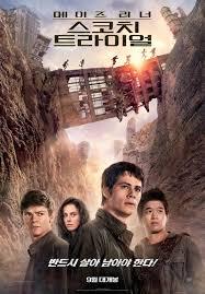 the maze runner film 4minute chosen as ambassadors of hollywood film maze runner the