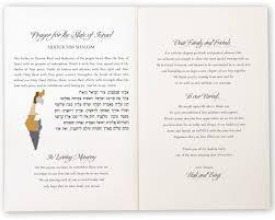 Making Wedding Programs Jewish Wedding Programs And Jewish Program Wording Templates
