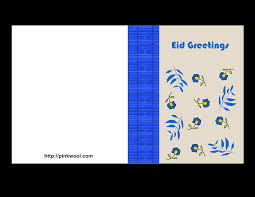 Free Printable Halloween Greeting Cards by Free Printable Eid Greeting Cards